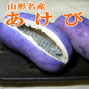 【鷹紫 初ひめ 紫峰 秋月 晩秋】秋の日本の里の味が懐かしい。トロッと甘い果肉です。皮はあけ...