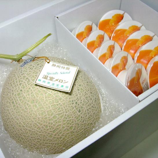 果物セットマスクメロン1.5kg「白級」静岡産・北海道夕張メロンピュアゼリー10個入りセット化粧箱 ご贈答おすすめ果物です高級メ