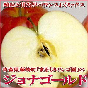 ジョナゴールドリンゴ