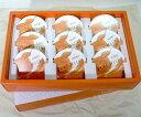 北海道 ホリ 夕張メロンピュアゼリー 9個入り化粧箱●ご贈答