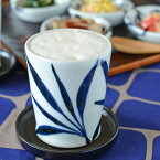 【砥部焼雲石窯】草文のフリーカップ