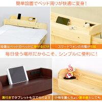 すのこベッド専用棚幅60cm2くちコンセント付