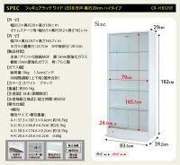 コレクションケースフィギュアラックワイドLED引き戸タイプ奥行29cmハイタイプJAJAN