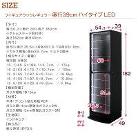 コレクションケースフィギュアラックレギュラー幅55cm奥行39cmハイタイプJAJANLED送料無料
