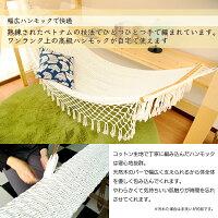 【P10倍&クーポン配布中】天然木ハンモック付ハイベッドすのこベッド北欧ロフトベッドオシャレ