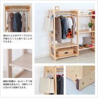 北欧天然木キッズハンガーラックnico送料無料おしゃれ木製子供家具