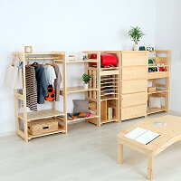 北欧天然木キッズ連結棚3枚セットnico送料無料おしゃれ木製子供家具