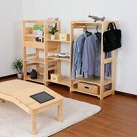 北欧天然木キッズ連結棚3枚セットnicoおしゃれ木製棚棚板子供子供家具ラック入学入園送料無料
