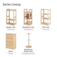 フリーラックフルールfleur北欧天然木ジュニアオープンラックラック収納棚本棚パイン材シンプルおしゃれ