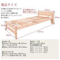 奥三河産の檜すのこシングルベッド宮付ViViシングル国産ひのき4段階調節ベッド木製ベッドすのこ日本製ヒノキ送料無料