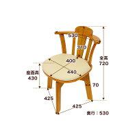 天然木回転チェアLucci[ルッチ]【2脚組】ダイニングチェア回転椅子完成品送料無料