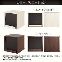 黒板ユニットラックフラップタイプ完成品キッズ家具低ホル国産送料無料