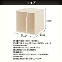 黒板ユニットラック仕切りタイプ完成品キッズ家具低ホル国産送料無料