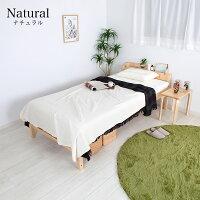 すのこベッド高さ調節可能な天然木すのこベッドAbsalomアブサロム【お得なマットレスセット厚さ9.5cm】シングルサイズおしゃれ送料無料