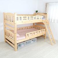 天然木ジュニアベッドREBECCA2段ベッドセット送料無料北欧パイン材二段ベッドすのこベッド木製子供子供部屋シンプルおしゃれベッド
