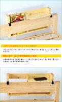 引っ掛けて使える天然木ミニ棚(ラック)完成品送料無料