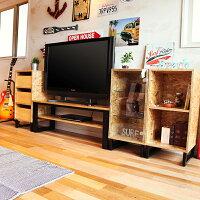 OSBWESTCOASTINTERIORウエストコーストインテリアテレビ台幅120cmWCI-TV1200西海岸サーフスタイルカリフォルニアブルックリン男前オシャレ