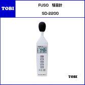 騒音計 SD−2200