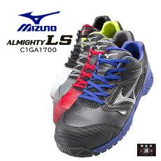 安全靴軽量スニーカーおしゃれ【MIZUNO】オールマイティーLSC1GA1700ミズノ送料無料*15,000円以上メンズレディース作業靴滑りにくいセーフティーシューズお買い物マラソンポイント消化