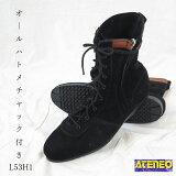 青木JIS高所用安全靴L53H1べロア革使用網上げタイプオールハトメチャック付き黒