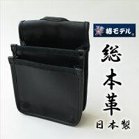 【少量生産】【送料無料】【椿モデル】総本革腰袋JKC-03