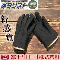 【2双までレターパックライトOK】【FGC富士グローブ】MD-6メダリスト人口皮革極厚背縫い手袋M・L・LLサイズ