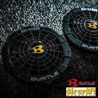 【バートルBURTLE】【空調服熱中症対策】AC220(キョーセラKYOCERA製)エアークラフトaircraft用ファンユニット