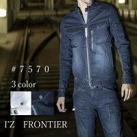 【2枚以上・上下セット購入で送料無料】【アイズフロンティアI'ZFRONTIER】7570(D)/7570ストレッチ3Dワークジャケット11.インディゴブルー・01.シルバー・05.ブラック作業着・ブルゾン