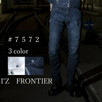 【2枚以上・上下セット購入で送料無料】【アイズフロンティアI'ZFRONTIER】7572(D)/7572ストレッチ3Dカーゴパンツ11.インディゴブルー・01.シルバー・05.ブラック作業着・カーゴ