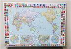 世界地図パネル(A1判)