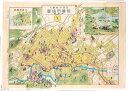 仙台市地図(昭和11年発行復刻版)