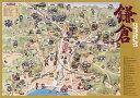 イラストマップ鎌倉