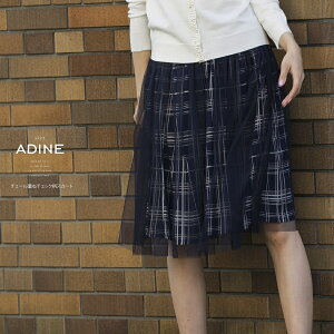 【adine アディーネ】2016 tocco closet winter collection