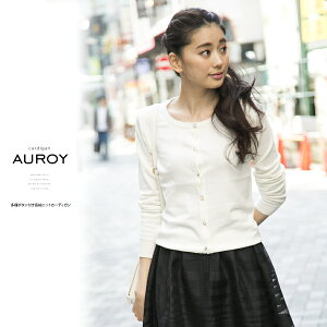 【auroy アーロイ】2016 tocco closet winter collection