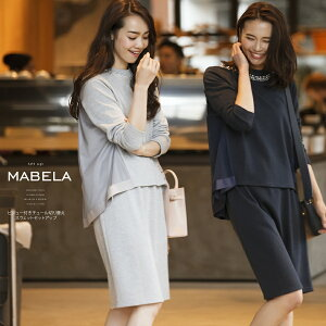 【mabela マベーラ】tocco closet winter collection -着まわし30DAYS-