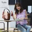 【rubbie ルビー】2017 tocco closet(トッコクローゼット) 2017 Happy Sunshine カタログ泉里香さんはラベンダーを着用