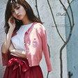 【shela シェーラ】New at Tocco Closet(トッコクローゼット)カタログ 堀田茜さんはピンク着用