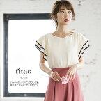 9月20日(木)再販決定☆【fitas フィタス】tocco closet(トッコクローゼット) Collection 泉里香さんはアイボリー着用