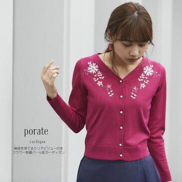 【porate ポラート】tocco closet(トッコクローゼット) Collection
