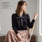 【cherol シェロール】tocco closet(トッコクローゼット) Collection野崎萌香さんはブラック着用