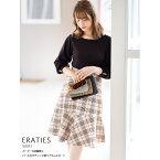 【eraties エラティス】tocco closet(トッコクローゼット) Collection野崎萌香さんはベージュ着用