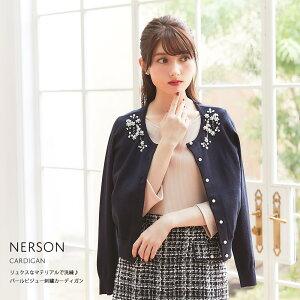 【nersonネルソン】toccocloset(トッコクローゼット)Collection《@cherish.myheartさんコラボ》