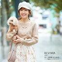 【revima レヴィーマ】tocco closet(トッコクローゼット) Collection田中みな実さんはベージュ着用※ピンクパープルの入荷はありません