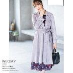 【weomy ウォミー】tocco closet(トッコクローゼット) Collection 野崎萌香さんはグレー着用