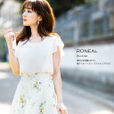 【roneal ロネアル】tocco closet(トッコクローゼット) Collection田中みな実さんはオフホワイト着用