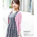 【manele マネール】tocco closet(トッコクローゼット) Collection宇垣美里さんはピンク着用