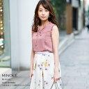 【minole ミノール】tocco closet(トッコクローゼット) Collection宇垣美里さんはモカピンク着用