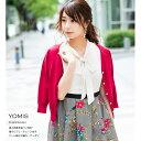 【yomis ヨーミス】tocco closet(トッコクローゼット) Collection宇垣美里さんはローズレッド着用