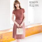 【romote ロモーテ】tocco closet(トッコクローゼット) Collection野崎萌香さんはブラウンを着用※アイスグレーはオンライン&ルミネエスト限定カラーです。