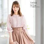 【tafies ターフィス】 tocco closet(トッコクローゼット) Collection野崎萌香さんはピンク着用